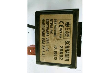 Пежо 607 Блок управления электроникой двери 963740