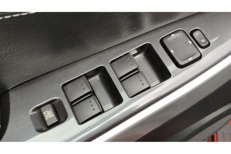 Mazda CX-7 блок управления стеклоподъёмниками